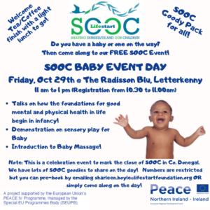 SOOC Baby Event